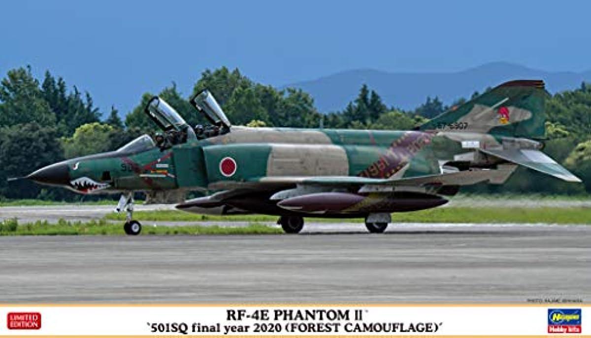 [해외] 하세가와 1/72 항공 RF-4E 팬텀II 501SQ파이널 이어 2020 (삼림 카무플라주) 프라모델  02318