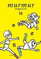 マーマーマガジン 第15号