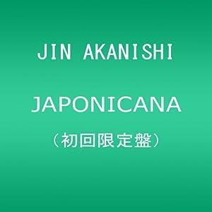 『JAPONICANA』