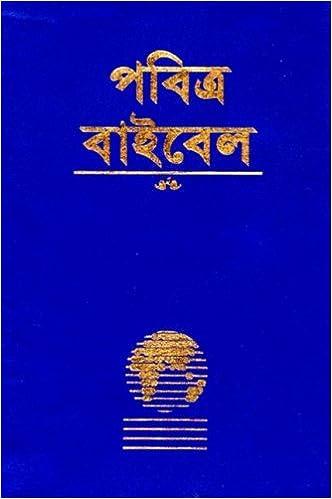 Bengali Bible-FL-Easy-To-Read (Bengali Edition): world bible