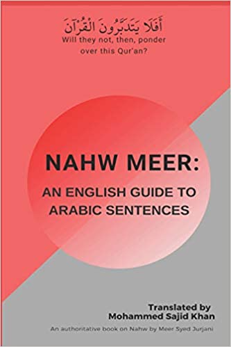 Arabic Grammar Nahw Meer English: Arabic Language Nahw Study