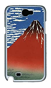 Fuji Painting Polycarbonate Hard Case Cover for Samsung Galaxy Note II N7100 White by ruishernameMaris's Diary