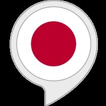Japan National Anthem