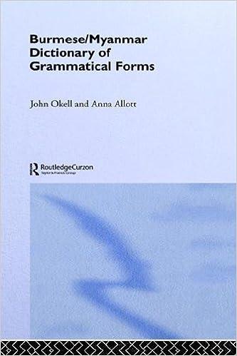 English Myanmar Grammar Book