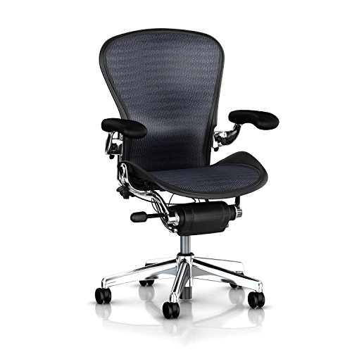 executive aeron task chair highly