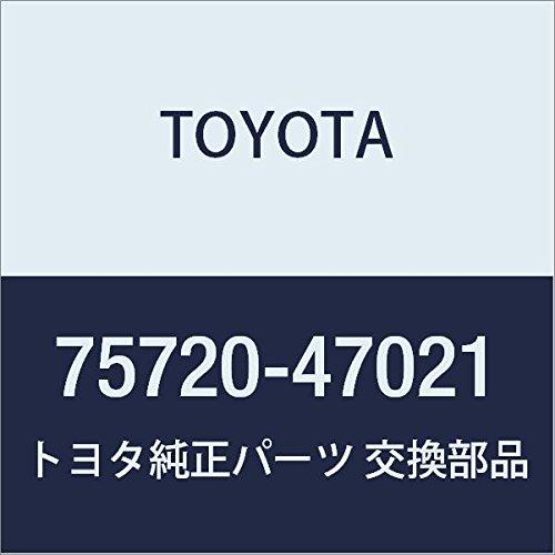 Genuine Toyota 75720-47021 Door Molding Assembly ()