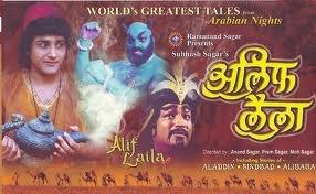 Alif Laila Bangla Ebook