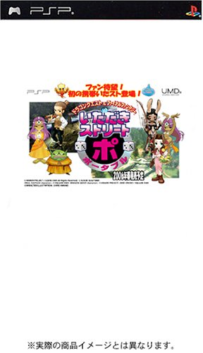 Dragon Quest & Final Fantasy in Itadaki Street Portable [Japan Import] by Square Enix