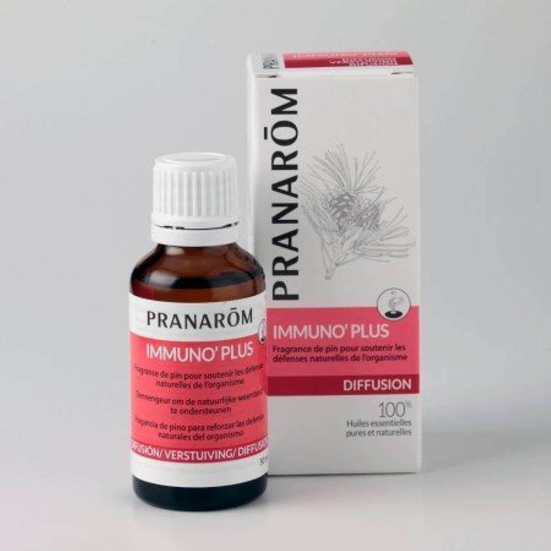 半径犯罪ミニプラナロム (PRANAROM) ルームコロン パワーアップ&チアアップ イミュノプラス 30ml 02589 エアフレッシュナー (芳香剤)