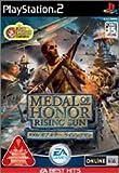 Medal of Honor: Rising Sun (EA Best Hits) [Japan Import]