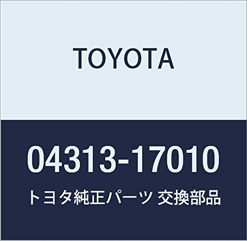 Toyota 04313-17010, Clutch Slave Cylinder Kit