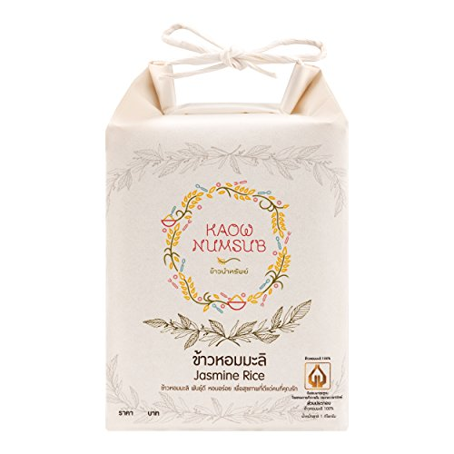 Premium Thai Best Jasmine Rice Healthy Natural 100% in Vacuum Bag 1KG (2.2 lbs) ...