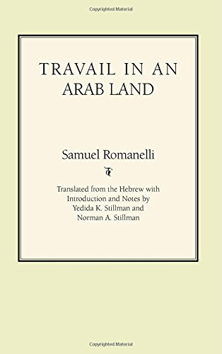 Travail In An Arab Land (Judaic Studies Series)