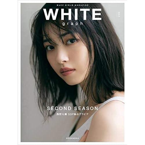 WHITE graph 002 表紙画像