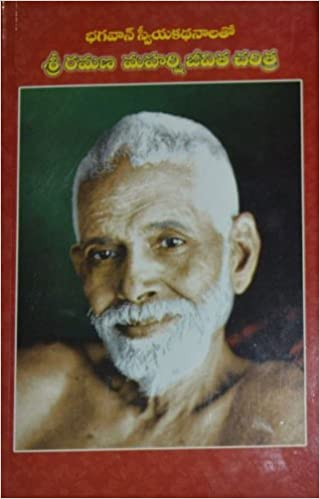 Buy Ramana Maharshi Jeevitha Charithra Book Online At Low Prices In