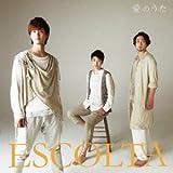 Escolta - Ai No Uta [Japan CD] TKCA-73807