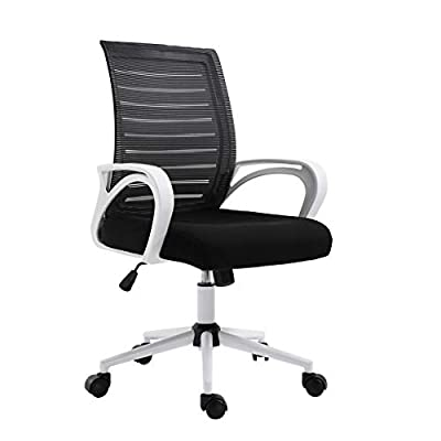 shamolutuo Office Chair Modern Mesh Executive Breathable Mesh Chairs High Back Office Desk Chair Adjustable S-Curve Backrest Comfort and Ergonomic Design Network Computer Gaming Chair