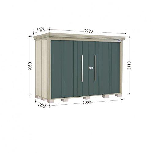 タクボ物置 ND/ストックマン ND-Z2912 一般型 結露減少屋根 『屋外用中型大型物置』 ジェイドグレー B00ADLB1PO