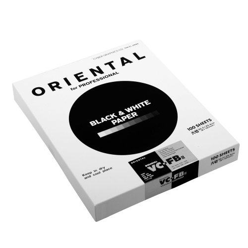 (Oriental 18-FVC8X10-100 VC-FBII Variable Contrast Fiber Base 8x10 Fiber Base Glossy (100 Sheets) - Black & White)