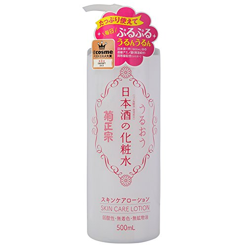 Kikumasamune Skincare Lotion product image
