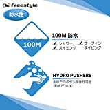 Freestyle Shark Japanese-Quartz Sport Watch with