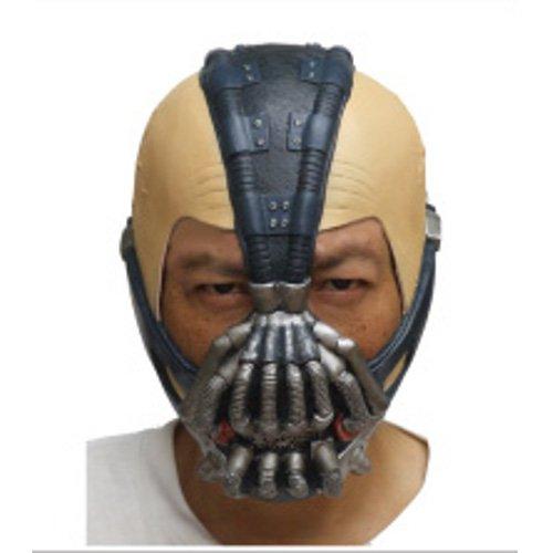 Mask Bain Narikiri (japan import) ()