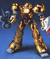 V Gundam: 02 Mobile Sumo 1/100 Scale