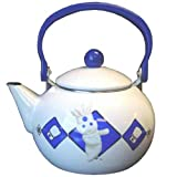 Pillsbury Chef 2-Quart Teakettle