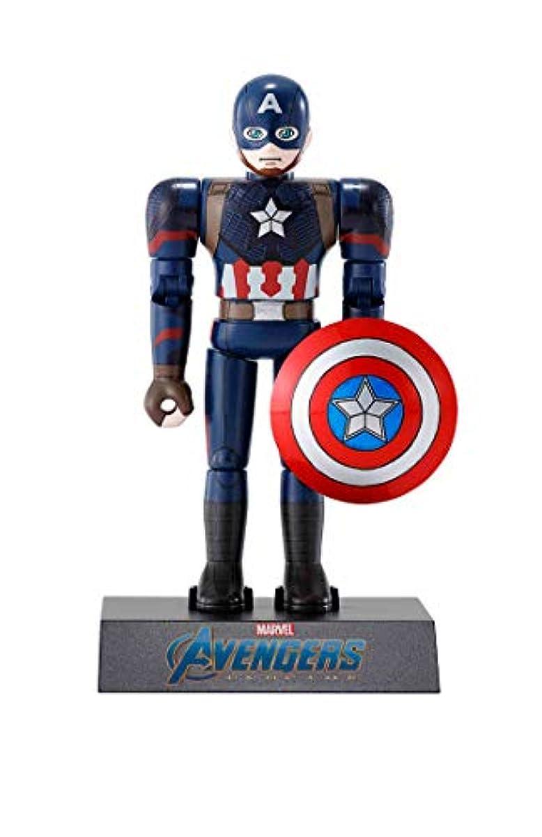 [해외] 초합성피혁금HEROES 어벤져스 캡틴 아메리카 약100MM 다이캐스트&ABS제 도색완성품 가동 피규어