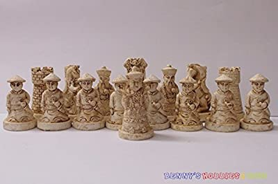 New Chinese Chess Set (Qing Dynasty Figure) 32 Pieces - Medium Size (Chess Only)