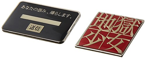 GE Animation Hell Girl Logo & Home Page Metal Pin Set Cool Anime Item from GE Animation