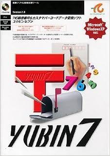 Yubin7 Ver2.0