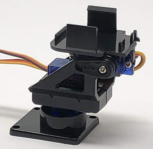 American Robotic Supply Pan/Tilt Kit with - Servos Pan Tilt