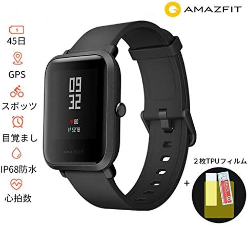 Xiaomi 샤 오미 Amazfit 스마트 워치 BIP BIT PACE Lite 32g 초박형 스크린 1.28 계속 45 일 동안 사용 하는 gps, 대 위, 옥외실내 랑, 타고, 산책, 수 면 및 기록 데이터 IP68 (영어 버전) (검정) / Xiaomi Xiaomi Xiaomi Amazfit Smart Watch BIP ...