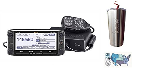 Dual Band Bundle - Bundle - 3 Items - Icom ID-5100A-DELUXE Dual Band (VHF/UHF) 50W Mobile D-STAR Radio with 20oz Etched Stainless Steel Icom Tumbler and HAM Guides Quick Reference Card