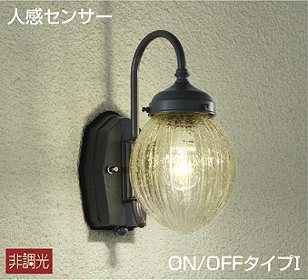 DAIKO 人感センサー付 LEDアウトドアライト(ランプ付) DWP38392Y B01MCW4PZE 12733