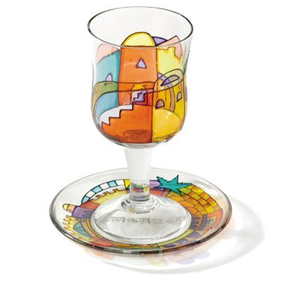 Stained Glass Panorama - Jerusalem Panorama Design Glass Kiddush Cup and Coaster