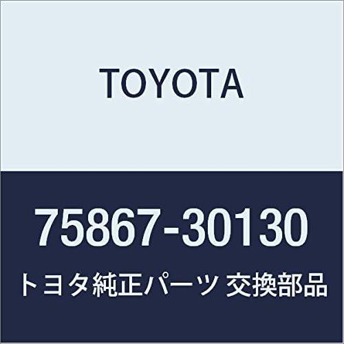 TOYOTA Genuine 75867-30130 Rocker Panel Molding Clip