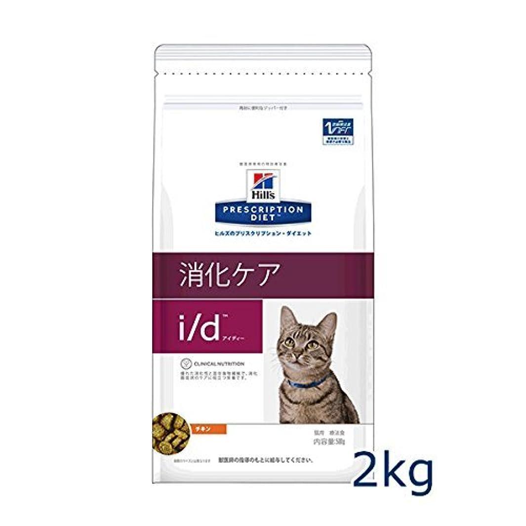 蚊故意に予知ベッツプラン (Vets Plan) 療法食 ロイヤルカナン Vets Plan メールケア ドライ 猫用 2kg