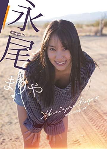 「永尾まりやVol.2」トレーディングカード 1ボックス【限定特典カード付き】