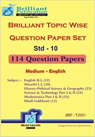 Buy Brilliant Topic Wise Question paper set -114 Question Paper std