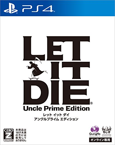 (【PS4】LET IT DIE アンクルプライム エディション 【CEROレーティング「Z」】)