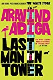 img - for [Last Man in Tower] (By: Aravind Adiga) [published: February, 2012] book / textbook / text book