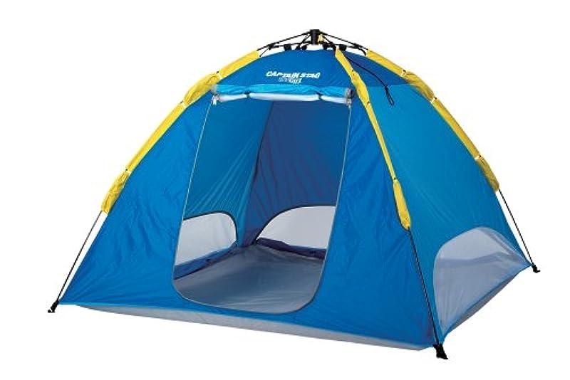 CAPTAIN STAG 텐트 200UV 1~2 인용 M-3137