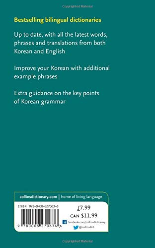 Dating in korean phrases dictionary