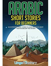 Arabic Short Stories for Beginners: 20 Captivating Short Stories to Learn Arabic & Increase Your Vocabulary the Fun Way!