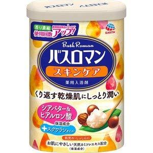 - Bath Romance Bath Sensitive Skin Care Shea Butter, Hyaluronic Acid 600git