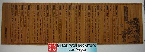孙子兵法 Collectable Bamboo Scroll (Carving in English/Chinese on double sided bamboo scroll) : The Art of ()