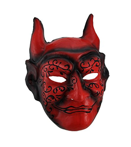 Horned Red Devil Full Face Mask w/Glitter Swirls]()