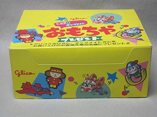 グリコ スポロ ギャクメイト おもちゃプレゼント1箱(40個入) おまけ食玩 B07SGLNK54